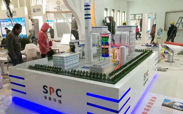 北京众艺达注册送38彩金--新能源再生注册送38彩金系列